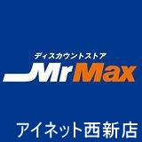 MrMax Select野芥店